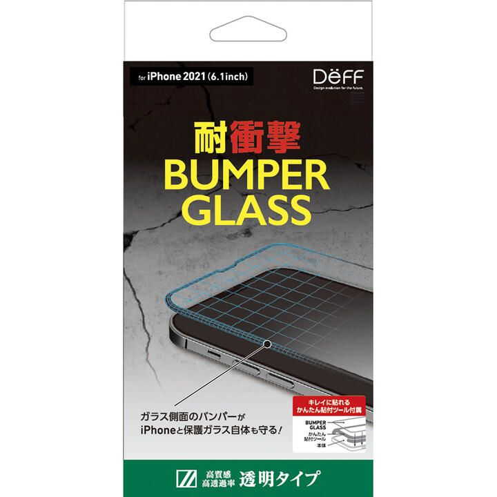 BUMPER GLASS 透明 iPhone 13/iPhone 13 Pro_0