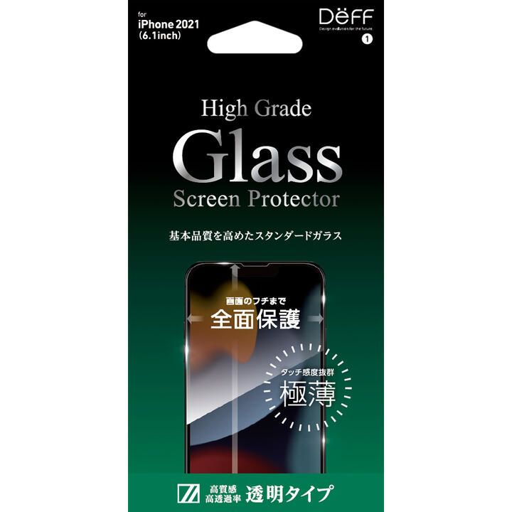 High Grade Glass Screen Protector 透明 iPhone 13/iPhone 13 Pro_0
