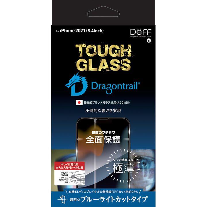 TOUGH GLASS ブルーライトカット iPhone 13 mini【10月上旬】_0