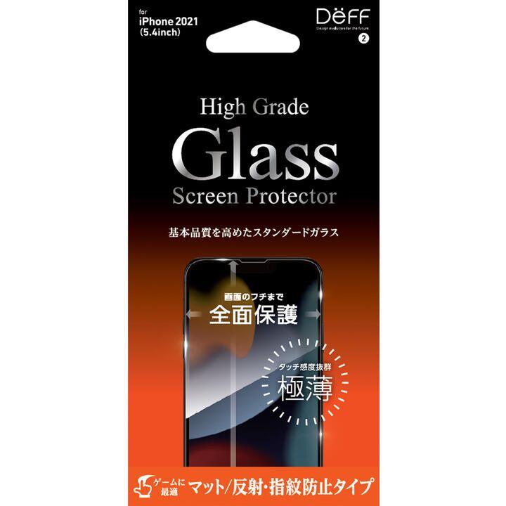 High Grade Glass Screen Protector マット iPhone 13 mini_0