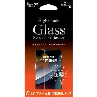 iPhone 13 mini (5.4インチ) フィルム High Grade Glass Screen Protector マット iPhone 13 mini