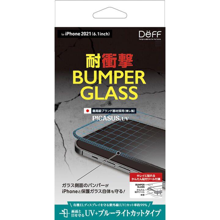 BUMPER GLASS UV+ブルーライトカット iPhone 13/iPhone 13 Pro_0