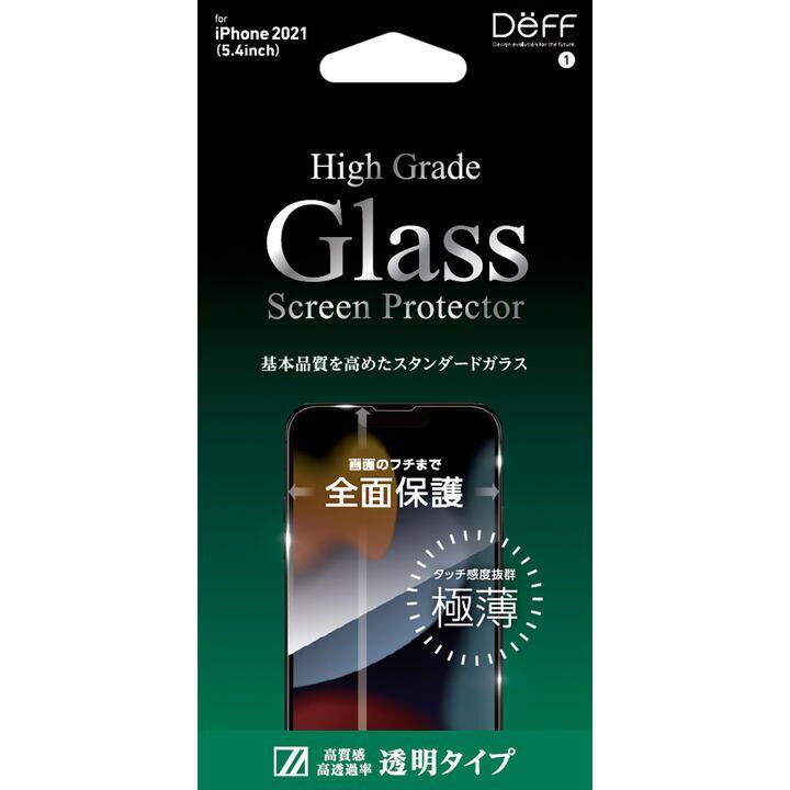 High Grade Glass Screen Protector 透明 iPhone 13 mini_0