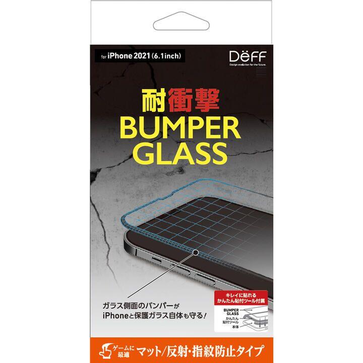 BUMPER GLASS マット iPhone 13/iPhone 13 Pro_0