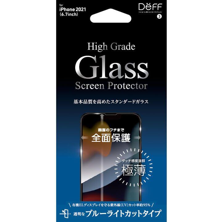 High Grade Glass Screen Protector ブルーライトカット iPhone 13 Pro Max_0