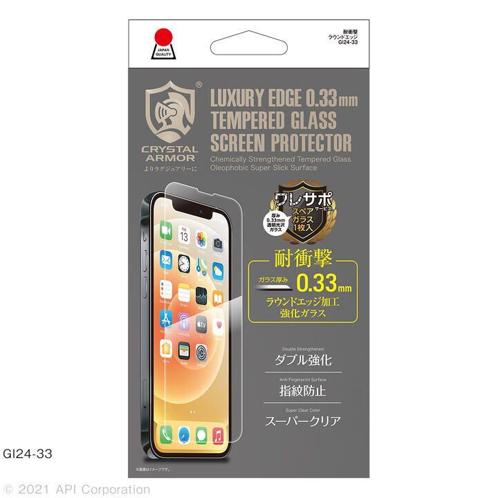 CRYSTAL ARMOR 耐衝撃ガラス 0.33mm iPhone 13/iPhone 13 Pro_0