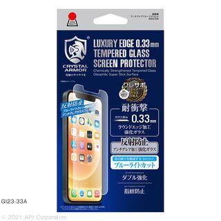iPhone 13 mini (5.4インチ) フィルム CRYSTAL ARMOR 耐衝撃ガラス 0.33mm アンチグレア ・ブルーライトカット iPhone 13 mini