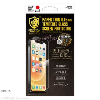 iPhone 13 / iPhone 13 Pro (6.1インチ) フィルム CRYSTAL ARMOR 抗菌耐衝撃ガラス 超薄 0.15mm iPhone 13/iPhone 13 Pro