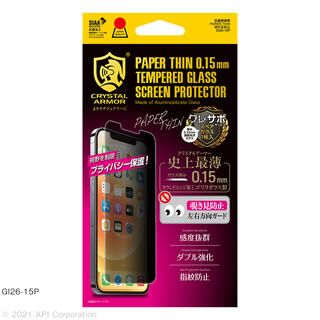 iPhone 13 Pro Max (6.7インチ) フィルム CRYSTAL ARMOR 抗菌耐衝撃ガラス 超薄 0.15mm 覗き見防止 iPhone 13 Pro Max【11月上旬】