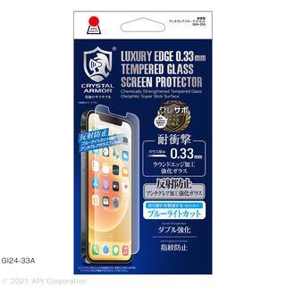 iPhone 13 / iPhone 13 Pro (6.1インチ) フィルム CRYSTAL ARMOR 耐衝撃ガラス 0.33mm アンチグレア ・ブルーライトカット iPhone 13/iPhone 13 Pro
