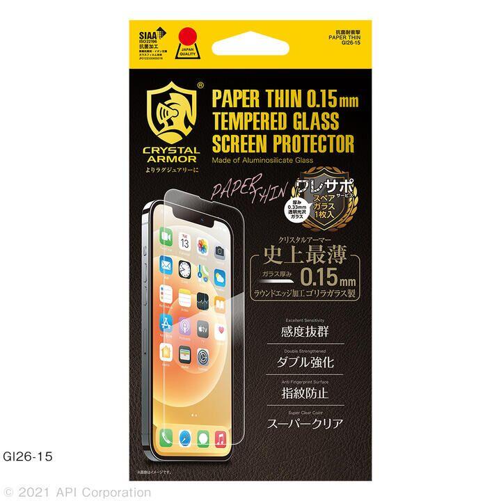 CRYSTAL ARMOR 抗菌耐衝撃ガラス 超薄 0.15mm iPhone 13 Pro Max【10月中旬】_0
