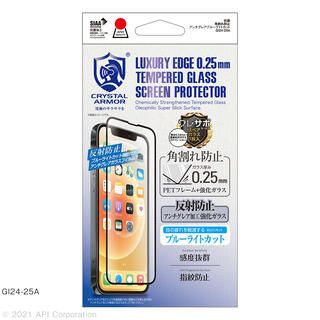 iPhone 13 / iPhone 13 Pro (6.1インチ) フィルム CRYSTAL ARMOR 抗菌強化ガラス 角割れ防止 0.25mm アンチグレア ・ブルーライトカット iPhone 13/iPhone 13 Pro