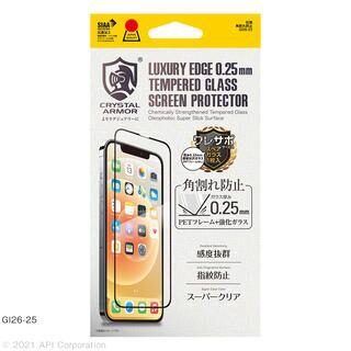 iPhone 13 Pro Max (6.7インチ) フィルム CRYSTAL ARMOR 抗菌強化ガラス 角割れ防止 0.25mm iPhone 13 Pro Max
