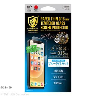 iPhone 13 mini (5.4インチ) フィルム CRYSTAL ARMOR 抗菌耐衝撃ガラス 超薄 0.15mm ブルーライトカット iPhone 13 mini