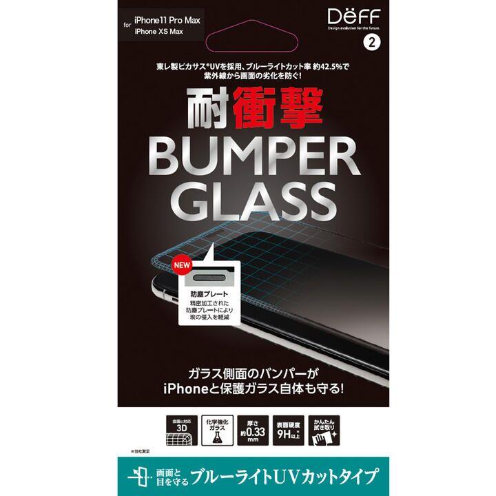 iPhone 11 Pro Max フィルム BUMPER GLASS 強化ガラス ブルーライトカットUVカット iPhone 11 Pro Max_0