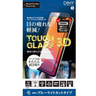 iPhone 11 Pro Max フィルム TOUGH GLASS 3D 強化ガラス ブルーライトカット iPhone 11 Pro Max