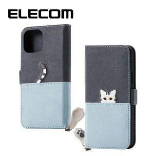 iPhone 11 Pro ケース エレコム ネコ手帳型TPUケース ダークグレー×ブルー iPhone 11 Pro