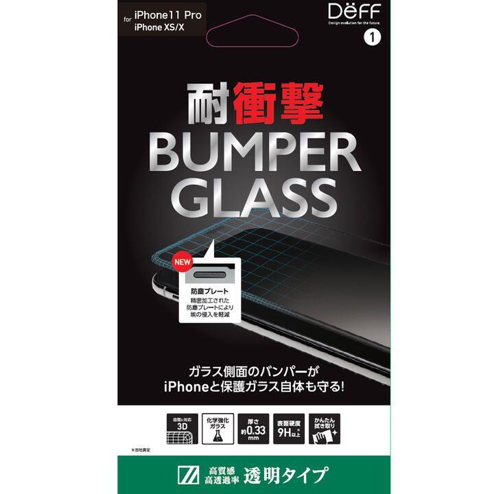 iPhone 11 Pro フィルム BUMPER GLASS 強化ガラス クリア iPhone 11 Pro【1月下旬】_0