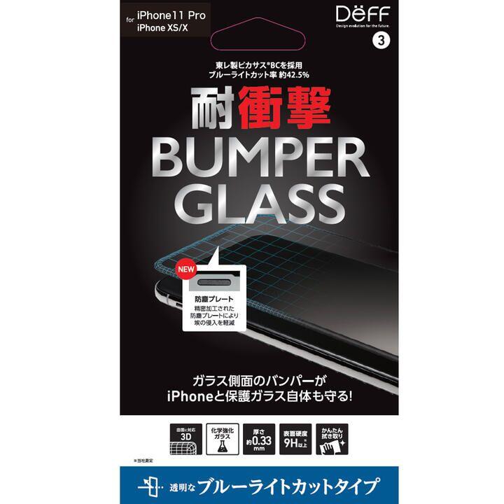 iPhone 11 Pro フィルム BUMPER GLASS 強化ガラス ブルーライトカット iPhone 11 Pro_0