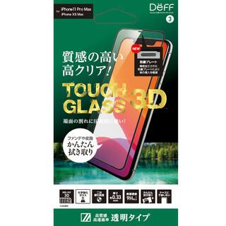 iPhone 11 Pro Max フィルム TOUGH GLASS 3D 強化ガラス クリア iPhone 11 Pro Max