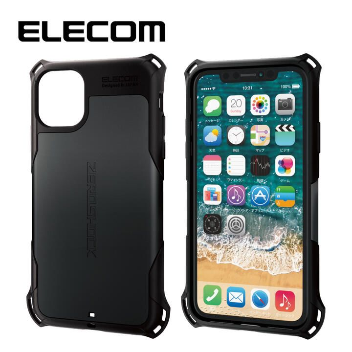 iPhone 11 ケース エレコム ZEROSHOCK 耐衝撃ケース ブラック iPhone 11_0