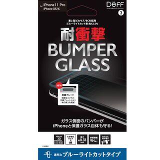 iPhone 11 Pro フィルム BUMPER GLASS 強化ガラス ブルーライトカット iPhone 11 Pro