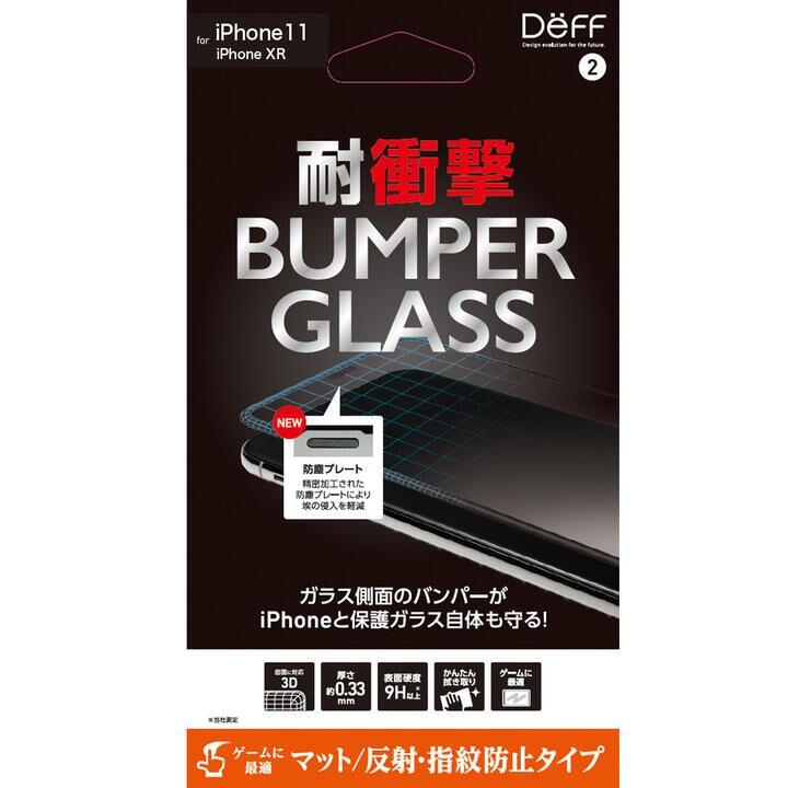 iPhone 11 フィルム BUMPER GLASS 強化ガラス マット iPhone 11_0