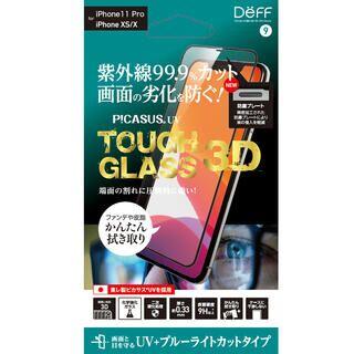 iPhone 11 Pro フィルム TOUGH GLASS 3D 強化ガラス ブルーライトカットUVカット iPhone 11 Pro