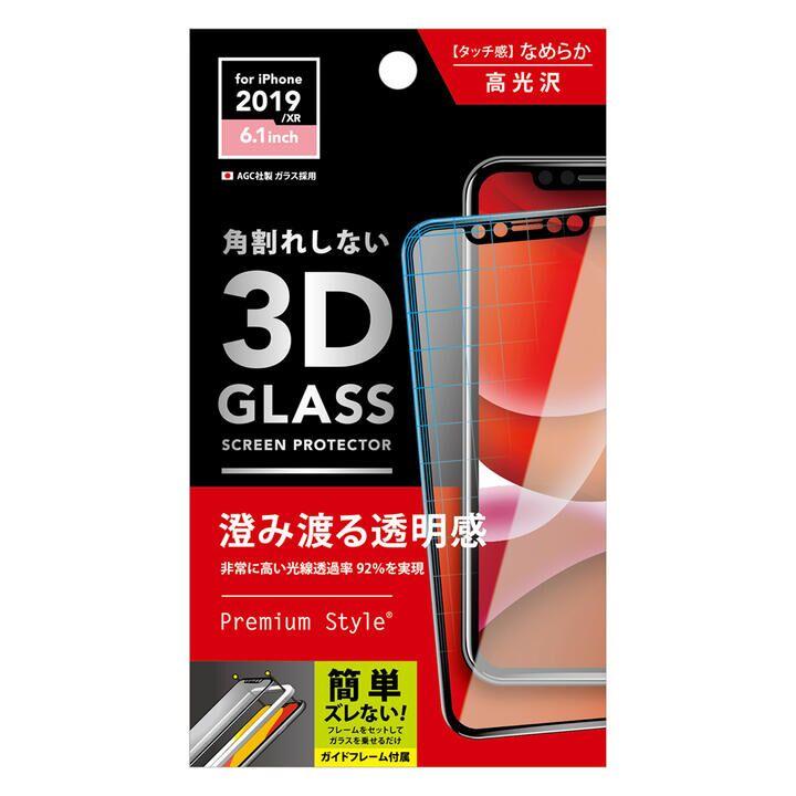 iPhone 11 フィルム 3Dハイブリッドガラス 貼り付けキット付き  クリア iPhone 11_0