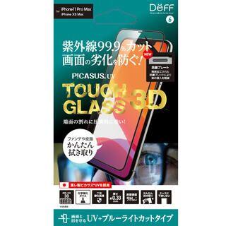 iPhone 11 Pro Max フィルム TOUGH GLASS 3D 強化ガラス ブルーライトカットUVカット iPhone 11 Pro Max