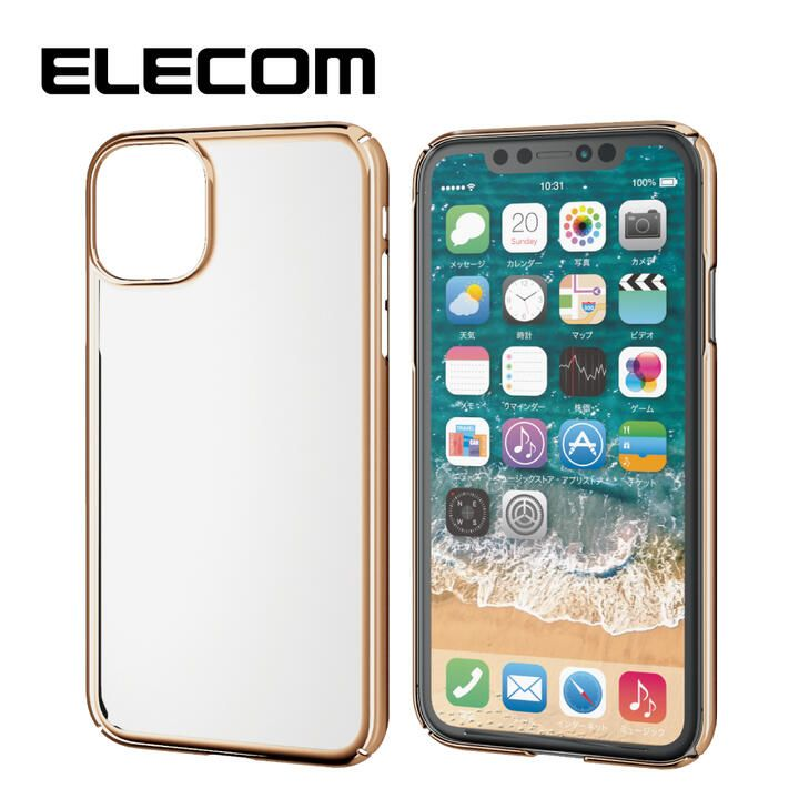 iPhone 11 ケース エレコム メタリック加工 シンプルクリアハードケース ゴールド iPhone 11_0