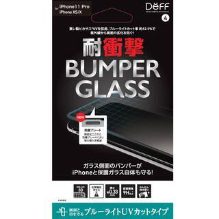 iPhone 11 Pro フィルム BUMPER GLASS 強化ガラス ブルーライトカットUVカット iPhone 11 Pro