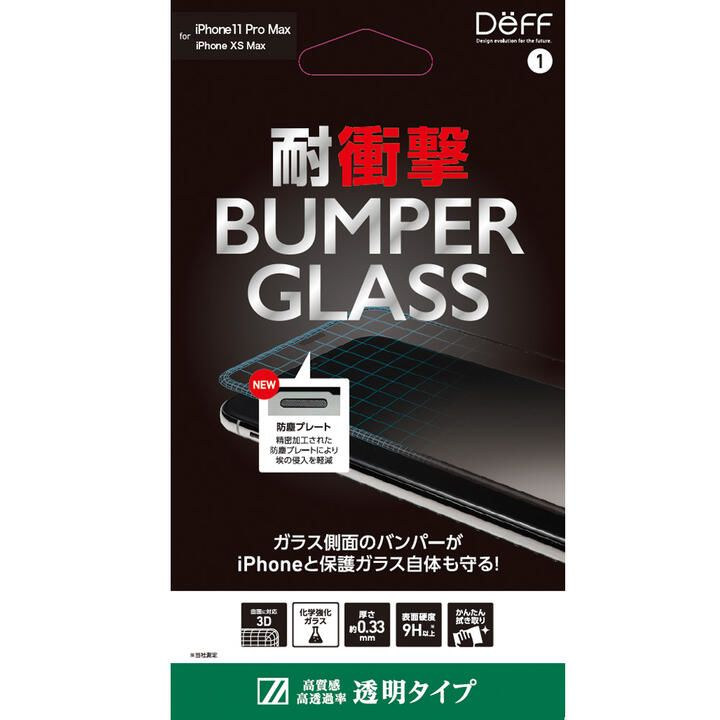 iPhone 11 Pro Max フィルム BUMPER GLASS 強化ガラス クリア iPhone 11 Pro Max_0