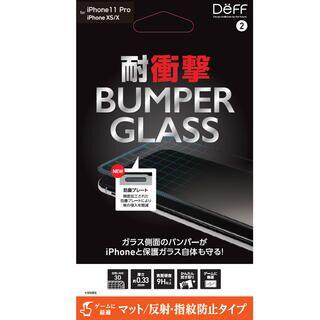 iPhone 11 Pro フィルム BUMPER GLASS 強化ガラス マット iPhone 11 Pro