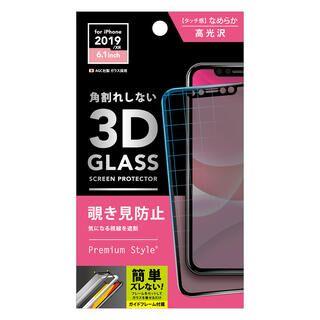 iPhone 11 フィルム 3Dハイブリッドガラス 貼り付けキット付き  覗き見防止 iPhone 11
