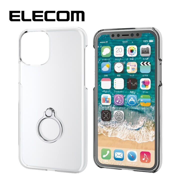 iPhone 11 Pro ケース エレコム リング付クリアハードケース シルバー iPhone 11 Pro_0