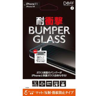 iPhone 11 フィルム BUMPER GLASS 強化ガラス マット iPhone 11