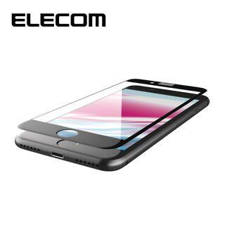 iPhone8/7/6s/6 フィルム エレコム 超最強強化 強化ガラス硬度9H セラミックコート/全面指紋防止 iPhone 8/7/6s/6