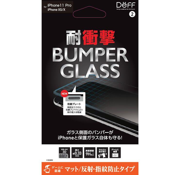 iPhone 11 Pro フィルム BUMPER GLASS 強化ガラス マット iPhone 11 Pro【2021年1月中旬】_0