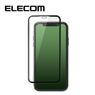 iPhone 11 Pro Max フィルム エレコム 強化ガラス 9H全面 指紋防止 フレーム セラミックコート iPhone 11 Pro Max/XS Max
