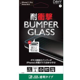 iPhone 11 Pro フィルム BUMPER GLASS 強化ガラス クリア iPhone 11 Pro