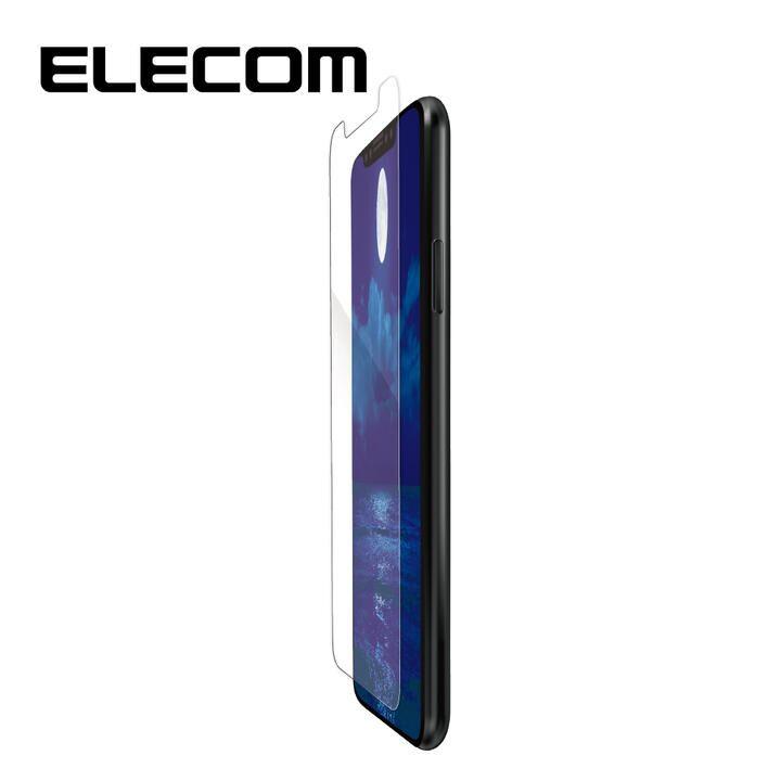iPhone 11 Pro/XS フィルム エレコム 保護フィルム 超反射防止  指紋 ハードコート 抗菌  iPhone 11 Pro/X/XS_0