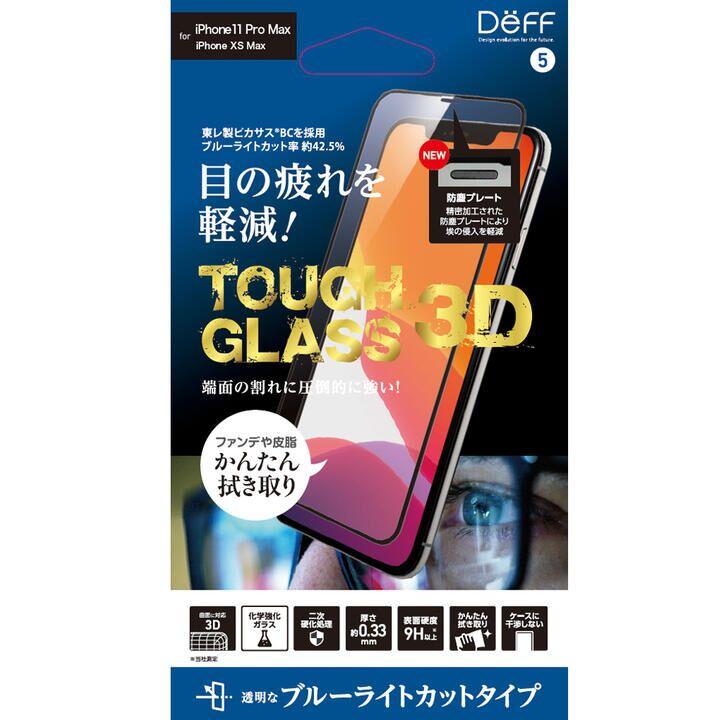 iPhone 11 Pro Max フィルム TOUGH GLASS 3D 強化ガラス ブルーライトカット iPhone 11 Pro Max_0