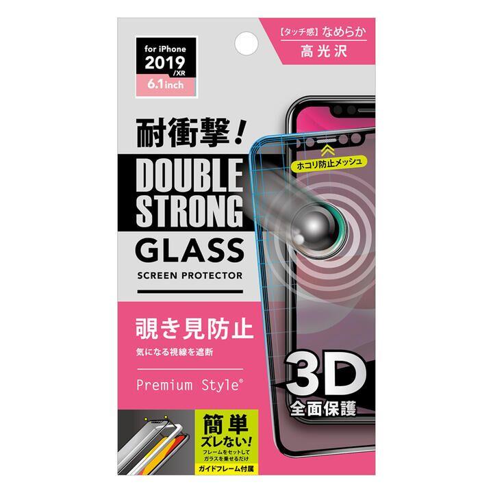 iPhone 11 フィルム 3Dダブルストロングガラス 貼り付けキット付き  覗き見防止 iPhone 11_0