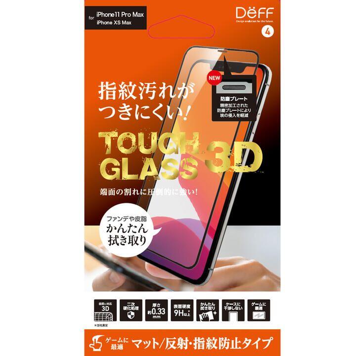 iPhone 11 Pro Max フィルム TOUGH GLASS 3D 強化ガラス マット iPhone 11 Pro Max_0
