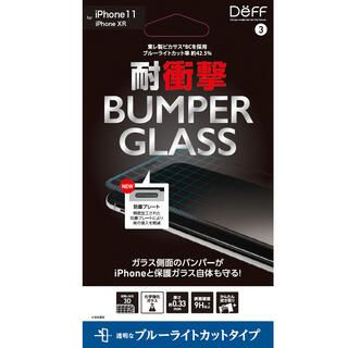 iPhone 11 フィルム BUMPER GLASS 強化ガラス ブルーライトカット iPhone 11