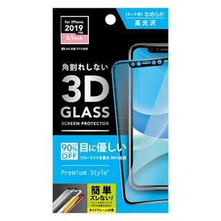 iPhone 11 フィルム 3Dハイブリッドガラス 貼り付けキット付き  ブルーライト低減 iPhone 11