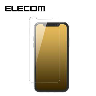 iPhone 11 Pro/XS フィルム エレコム 強化ガラス 9H全面 指紋防止  エアーレス 0.33mm iPhone 11 Pro/X/XS
