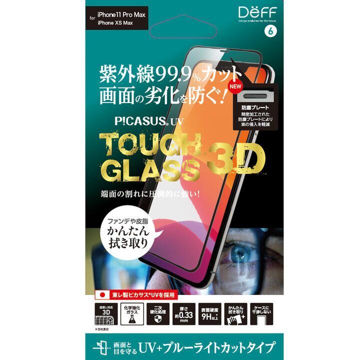 iPhone 11 Pro Max フィルム TOUGH GLASS 3D 強化ガラス ブルーライトカットUVカット iPhone 11 Pro Max_0