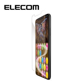 iPhone 11 Pro/XS フィルム エレコム ゲーム 用 BLカット  iPhone 11 Pro/X/XS